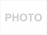 БУРЕНИЕ СКВАЖИН В ДОМЕ, ПОМЕЩЕНИИ. Иркутск и область. т 720277.